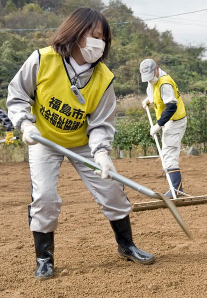 Sanerare i Fukushima